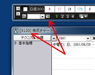 20110308fig2.png