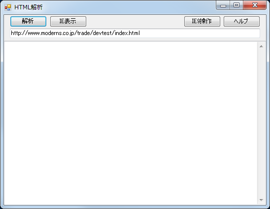 20110918fig3.png
