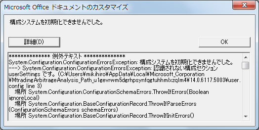 20120612fig11.png