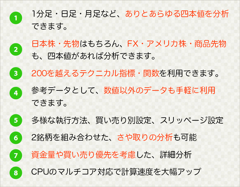20130228fig1.png