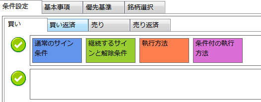 20130228fig4.png