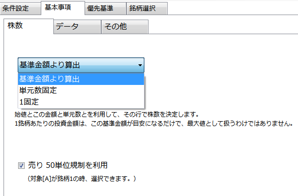 20130228fig9.png