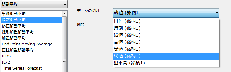 20130301fig5.png