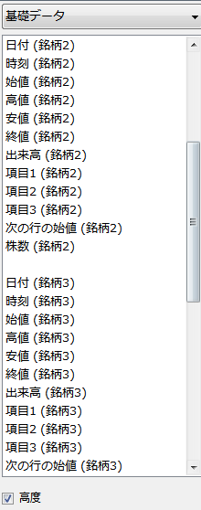 20130301fig7.png