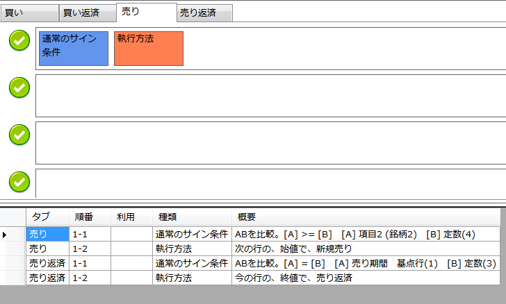 20130302fig3.png