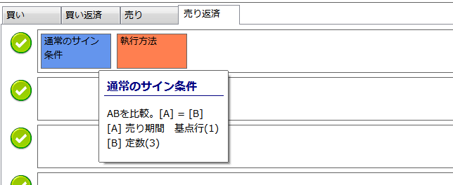 20130302fig4.png